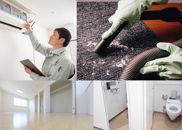 清掃管理業務イメージ