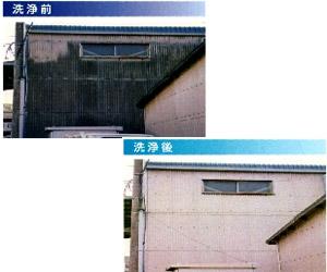 石部(天然石・人工石)再生防汚加工イメージ
